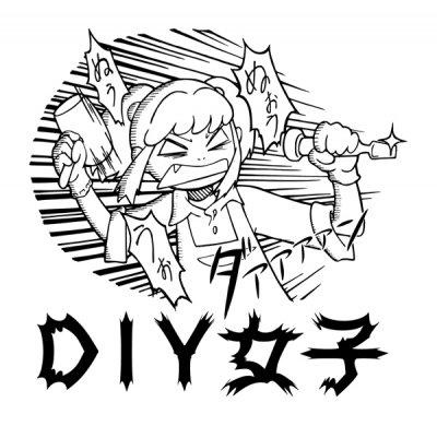 DIY女子作業中 Tシャツ
