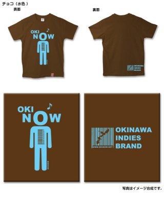 オキナウマン Tシャツ