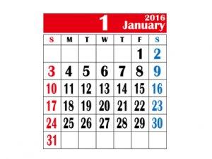 カレンダーTシャツ 2016年 1月