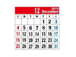 カレンダーTシャツ 2016年 12月