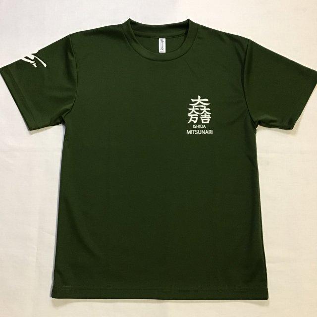 石田三成オリジナルTシャツ グリーン