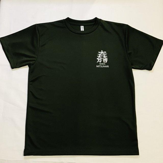 石田三成オリジナルTシャツ モスグリーン