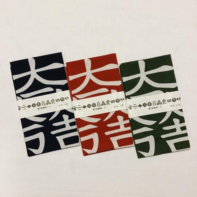 MITSUNARI11 手拭い <p>石田三成 旗印
