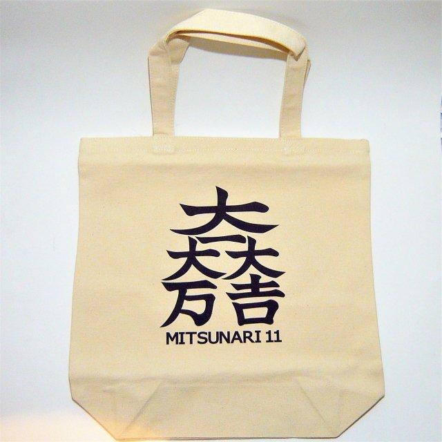 MITSUNARI11オリジナル <p>トートバッグ 紺