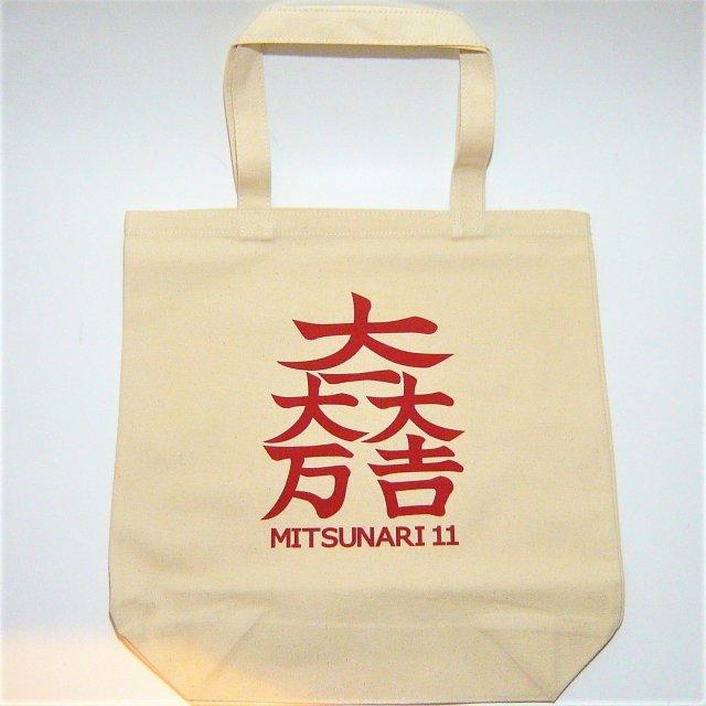 MITSUNARI11オリジナル <p>トートバッグ 赤