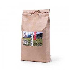 龍神村西の有輝米 玄米 5kg