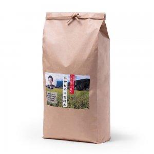 龍神村西の有輝米 玄米 10kg