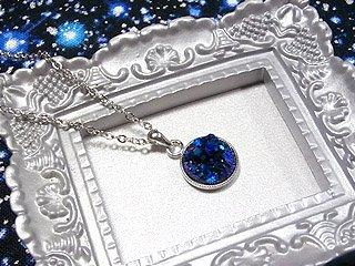 【プチギフト】青い鉱石のプチネックレス