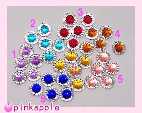プラスチックスナップボタン【9mm白】+宝石様プラパーツ