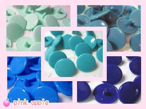 プラスチックスナップボタン【10mmブルー系】5色ミックス