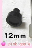 【パンチ台】12mmとスター形とハート形とお花形スナップ用