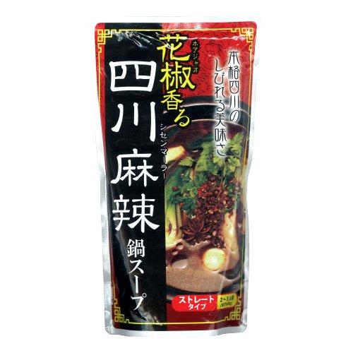 四川麻辣鍋スープ