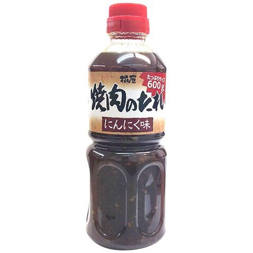 にんにく味(600g)