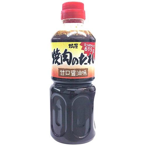 甘口醤油味(615g)