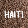 【200g】 ハイチ マールブランシュ