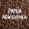 【200g】 パプアニューギニア AA シグリ農園