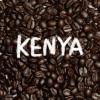【200g】 ケニア AA+