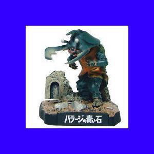 ウルトラ怪獣名鑑 バラージの青い石「アントラー」