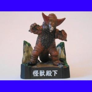 ウルトラ怪獣名鑑2 怪獣殿下「ゴモラ」