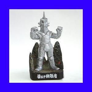 ウルトラ怪獣名鑑 ウルトラセブン編 姿なき挑戦者「ウインダム」