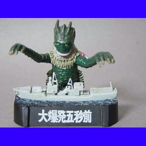 ウルトラ怪獣名鑑マン&セブン1st 大爆発五秒前「ラゴン」