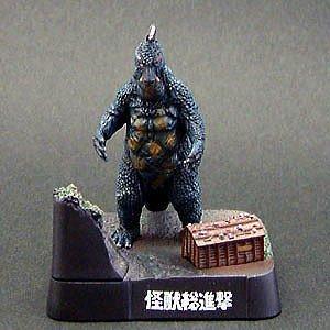 帰ってきたウルトラ怪獣名鑑 怪獣総進撃 「アーストロン」