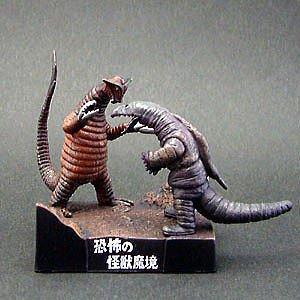 帰ってきたウルトラ怪獣名鑑 恐怖の怪獣魔境「サドラ対デットン」