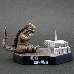 帰ってきたウルトラ怪獣名鑑 怪獣時限爆弾「ゴーストロン」