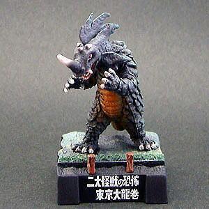 帰ってきたウルトラ怪獣名鑑 二大怪獣の恐怖 東京大龍巻「シーゴラス」