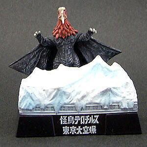 帰ってきたウルトラ怪獣名鑑 怪鳥テロチルス 東京大空爆「テロチルス」