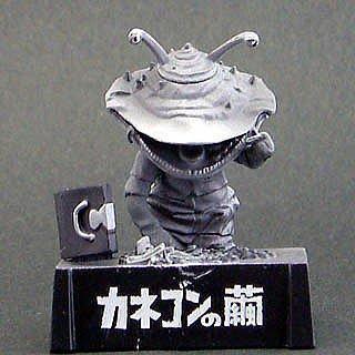 ウルトラ超獣名鑑1 シークレット カネゴンの繭「カネゴン(モノクロ)」
