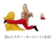 キン肉マン 7人の悪魔超人編フィギュア「vsミスター・カーメン戦」