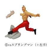 キン肉マン 7人の悪魔超人編フィギュア「vsスプリングマン戦」