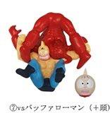 キン肉マン 7人の悪魔超人編フィギュア「vsバッファローマン戦」