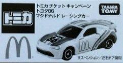トミカ トヨタ86マクドナルド レーシングカー