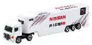 トイザらス限定 ロングトミカ NISSAN GT-R NISMO GT3 プロジェクト トランスポーター