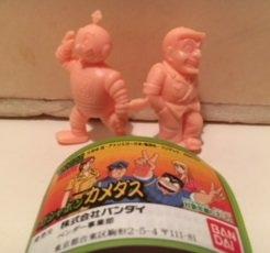 ガシャポン カメダス「両津勘吉・丸出ダ...