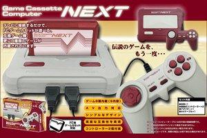 ゲームカセットコンピューターNEXT(ファミコン互換機)