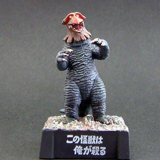 帰ってきたウルトラ怪獣名鑑2 この怪獣は俺がやる「ゴキネズラ」
