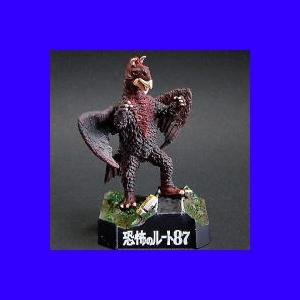 ウルトラ怪獣名鑑 マン&セブン2nd 恐怖のルート87「ヒドラ」