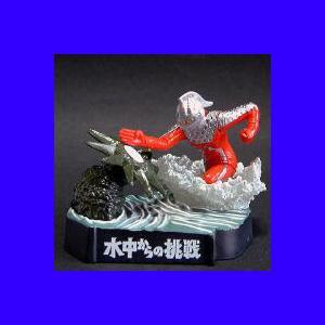 ウルトラ怪獣名鑑ウルトラセブンCOMPLETE SPECIAL 水中からの挑戦「ウルトラセブン対テペト」