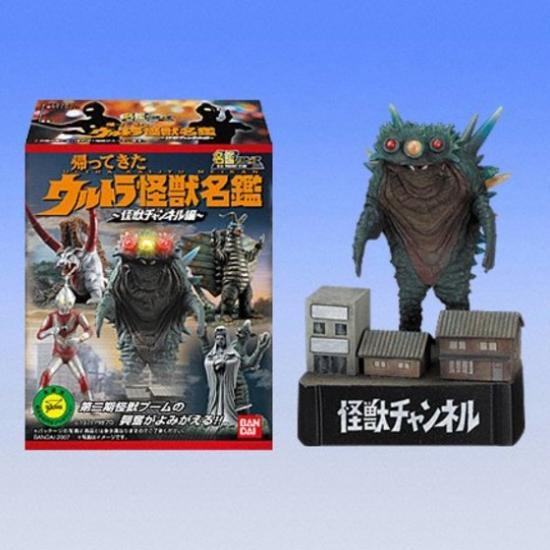 帰ってきたウルトラ怪獣名鑑 ~怪獣チャンネル編~(BOX)