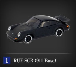 RUF Black Car Collectionポルシェ911ベース究極のスーパーカー「RUF SCR(911 Base)」