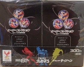 ヒーローコレクション タツノコ40周年記念(BOX)