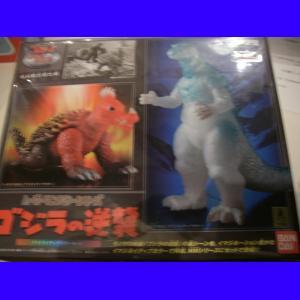 ムービーモンスターシリーズ「ゴジラの逆襲 イマジネイティブカラーセット」