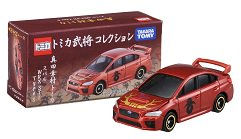 トミカ武将コレクション 真田幸村(スバルWRX STI Type S)