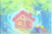 めるへん - お菓子の家の商品画像