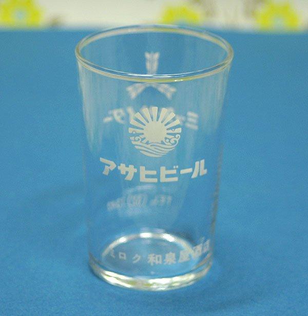 昭和レトロ ノベルティグラス 三ツ矢サイダー×アサヒビール