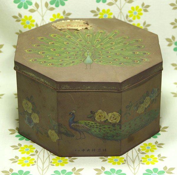 昭和レトロ サンパリット 孔雀とバラ花柄 空き缶