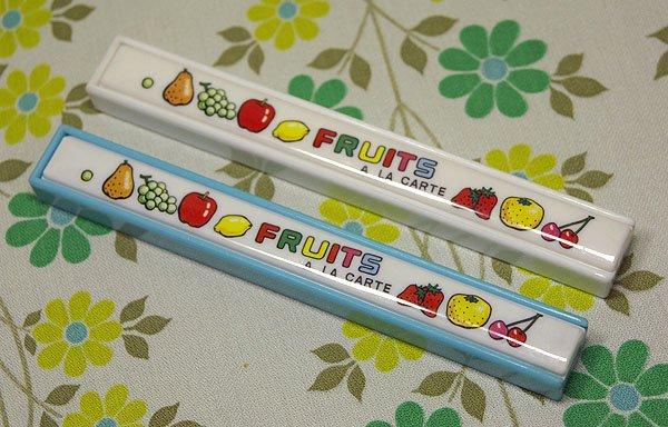 レトロプラスチック 箸箱 フルーツアラカルト